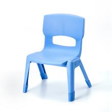 Weplay 26cm輕鬆椅-藍
