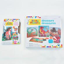 Sticky Mosaics 馬賽克拼貼組-男童