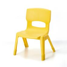 Weplay 26cm輕鬆椅-黃
