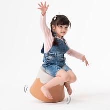 Weplay 火山搖搖-夕陽橘