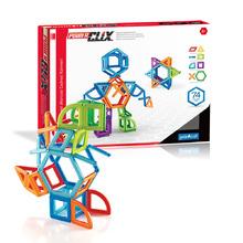 GuideCraft 磁力空心積木 - 74件