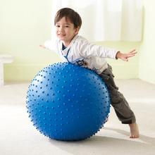 Weplay彈力觸覺球
