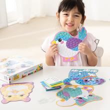 Sticky Mosaics 馬賽克拼貼-療癒寵物