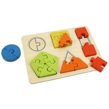 Masterkidz 形狀拼接學習板