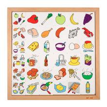 educo 食物營養遊戲卡