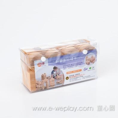 Weplay軟質木紋積木2.5cm - 旅行組