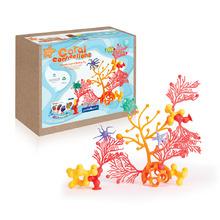Guidecraft 珊瑚世界