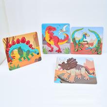 Sticky Mosaics 馬賽克拼貼-恐龍