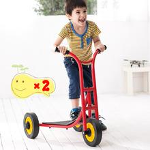 Weplay燕尾滑板車(2台)