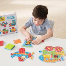 Sticky Mosaics 馬賽克拼貼-交通工具